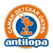 34045a37654d Детская обувь Антилопа в Москве – купить недорого в Интернет-магазин ...
