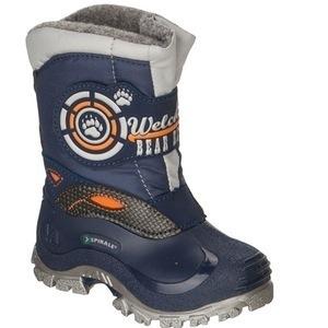 Пижама, Baykar