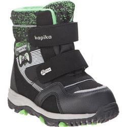Пляжная обувь Капика (с огоньками)